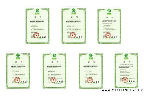 绿色证书1.jpg